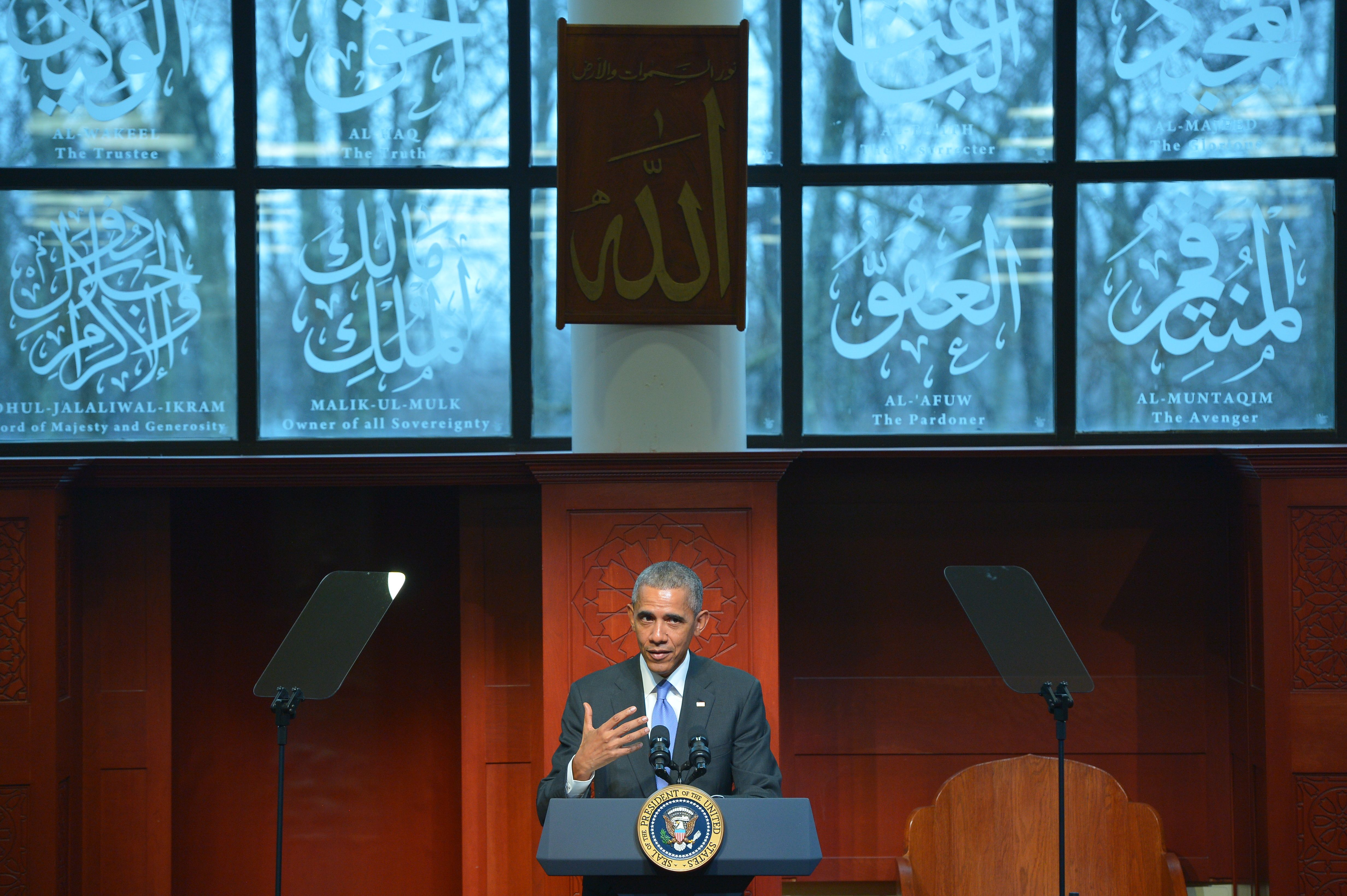 President Obama speaks at the Islamic Society of Baltimore on February 3, 2016.