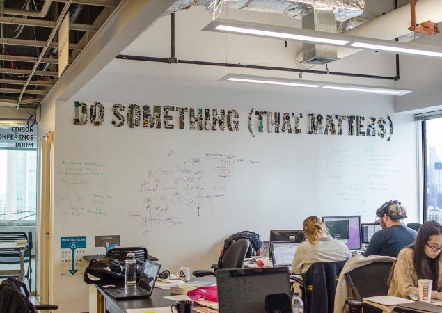 Inside the Urban Future Lab, the company's Metrotech home.