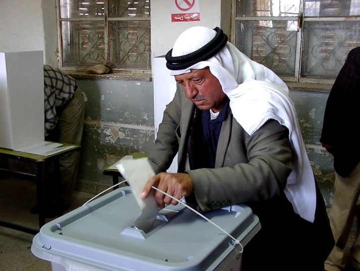Will Palestinian voters again go to the polls?