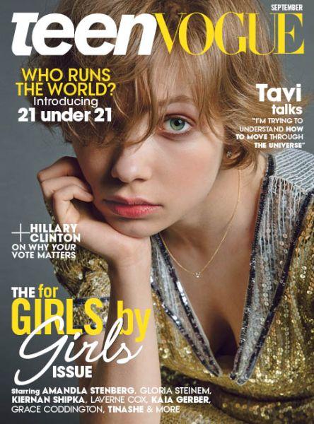 The new Teen Vogue