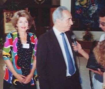 Barbara McConnell with Israeli Prime Minister Menachem Begin.