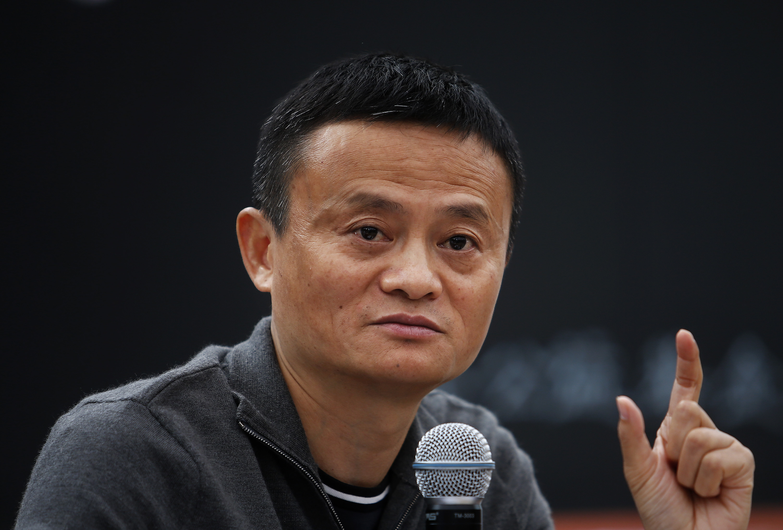 Alibaba Founder and CEO, Jack Ma