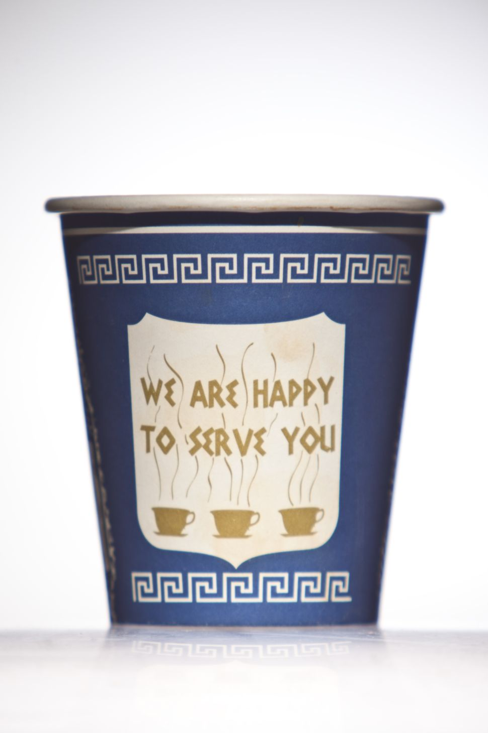 Greek diner coffee cup.