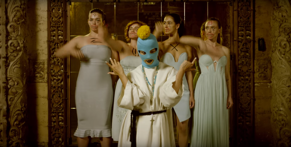 Pussy Riot, Straight Outta Vagina, 2016.