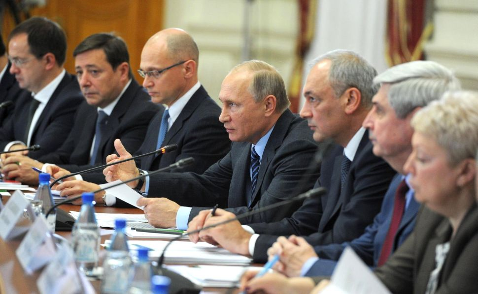 Vladimir Putin addresses the Council for Interethnic Relations on October 31.