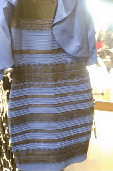 """the dress"""