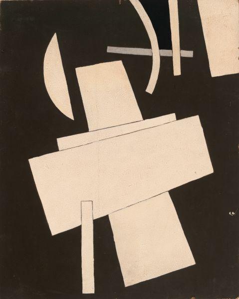 Lyubov Popova's Untitled. c. 1916-17.