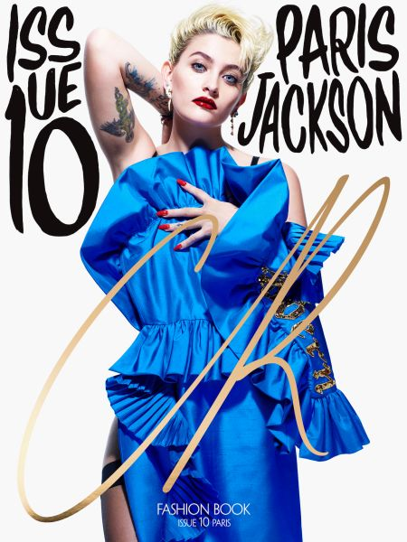 Paris Jackson.