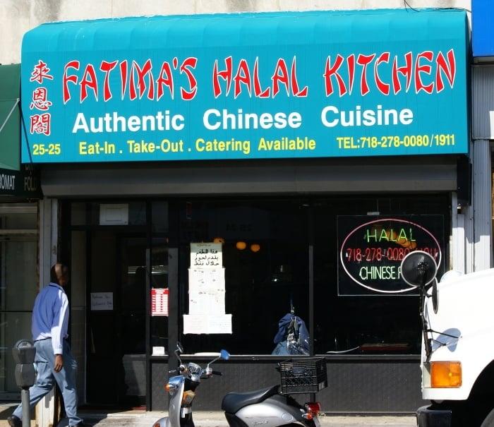 Fatima's Halal Kitchen in Astoria, Queens. Image via