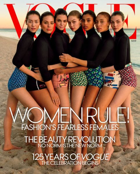 A puddle of supermodels on Vogue's March 2017 cover.