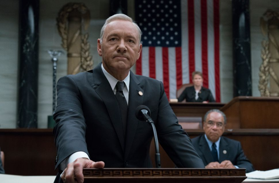 Kevin Spacey 'House of Cards' Sexual Harassment Memo