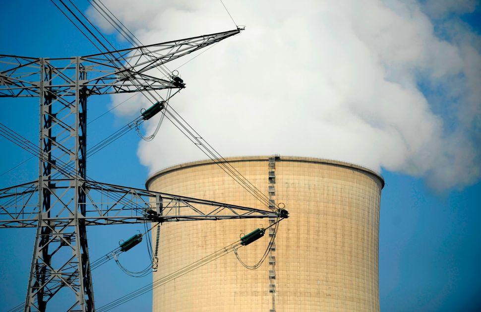 A nuclear power plant.