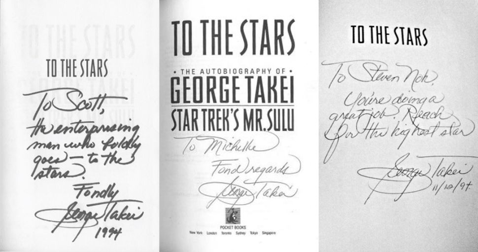 Takei Book Inscriptions