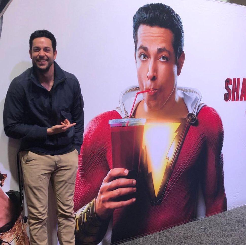 Shazam! Details
