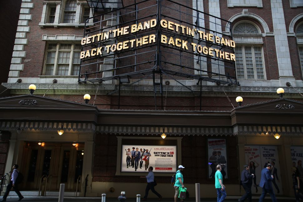 The Broadway musical 'Gettin' the Band Back Together' gave its fans a break on tickets by mistake.