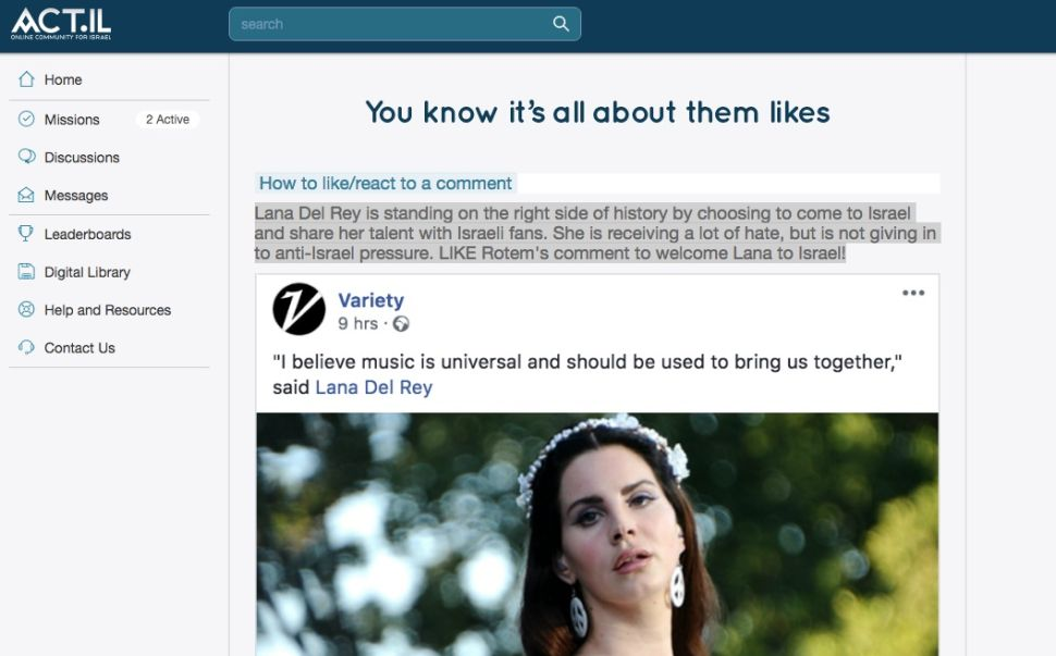Lana Del Rey Facebook Comment on ACT.IL