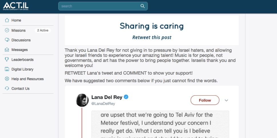 Lana Del Rey RT ACT.IL Mission
