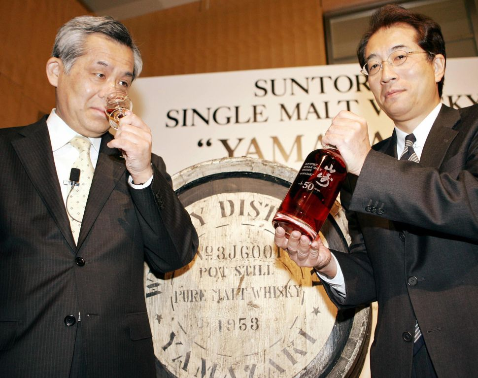 Japan yamazaki whisky auction