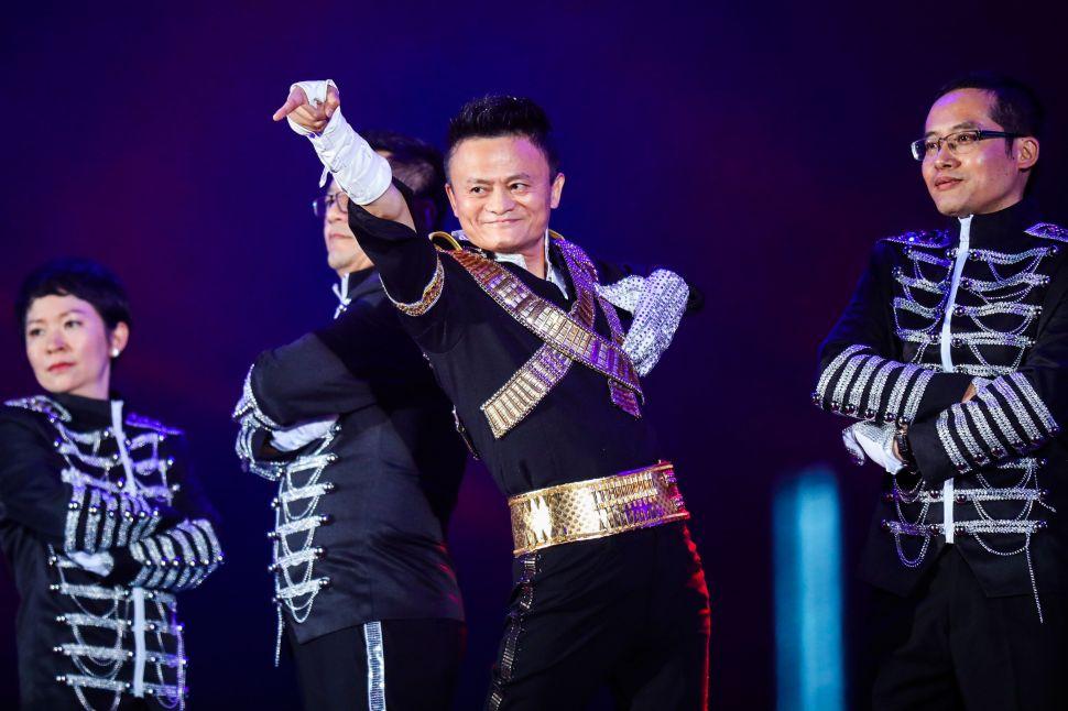 Jack Ma dancing to Michael Jackson songs