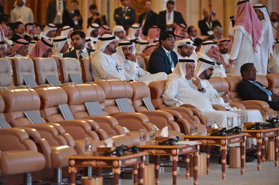Saudi Arabia FII