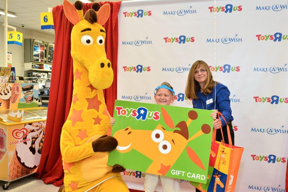 """Toys """"R"""" Us Geoffrey"""