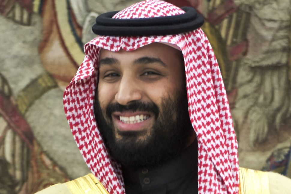 Saudi Arabia crown prince Uber