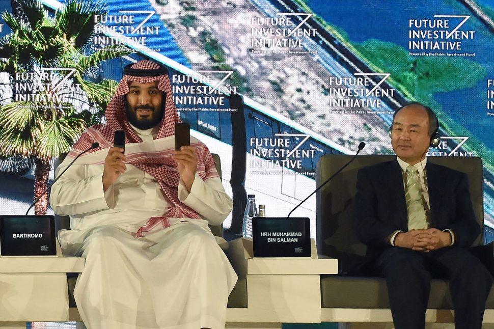 Saudi prince softbank