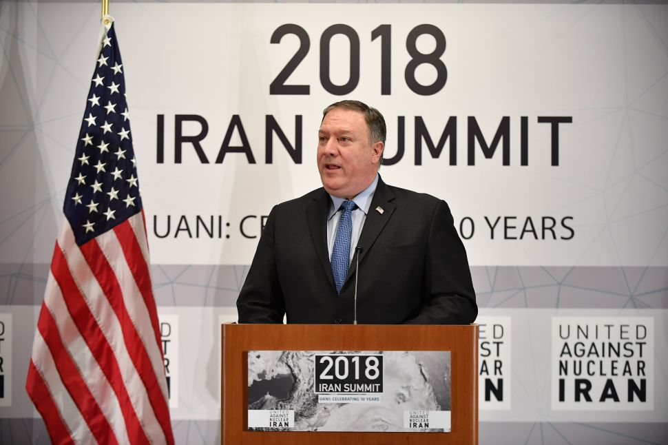 U.S. Secretary of State Mike Pompeo speaks at the United Against Nuclear Iran Summit in New York.