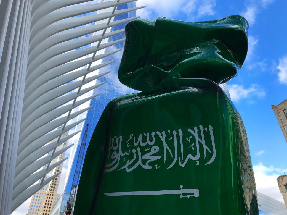 Saudi Arabia's flag.