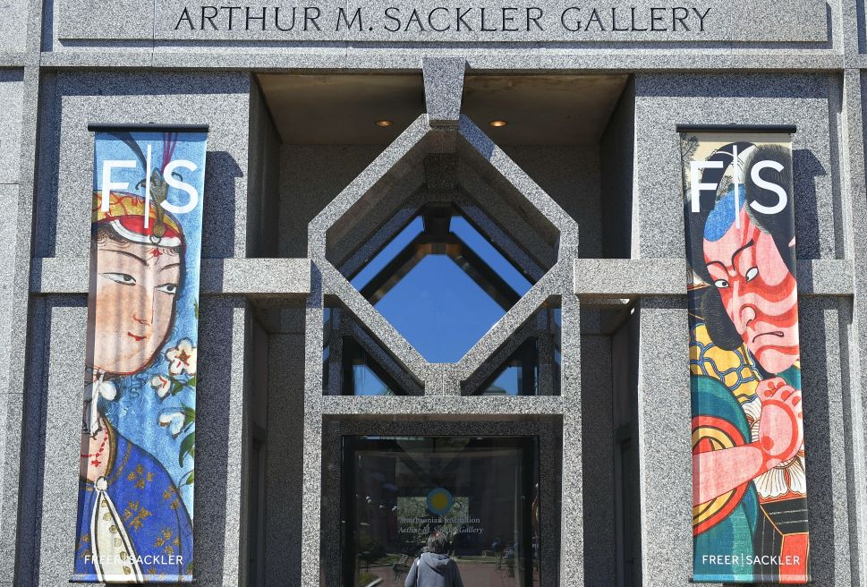 An entrance to the Arthur M. Sackler Gallery is seen in Washington, D.C.