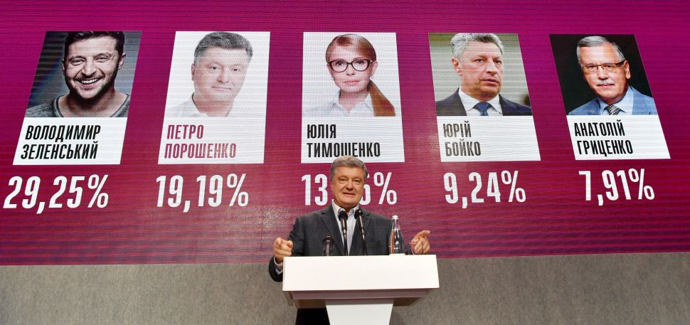 Ukrainian incumbent President Petro Poroshenko delivers a speech in front of a screen displaying exit polls at his campaign headquarters in Kiev, after the first round of Ukraine's presidential election on March 31, 2019.