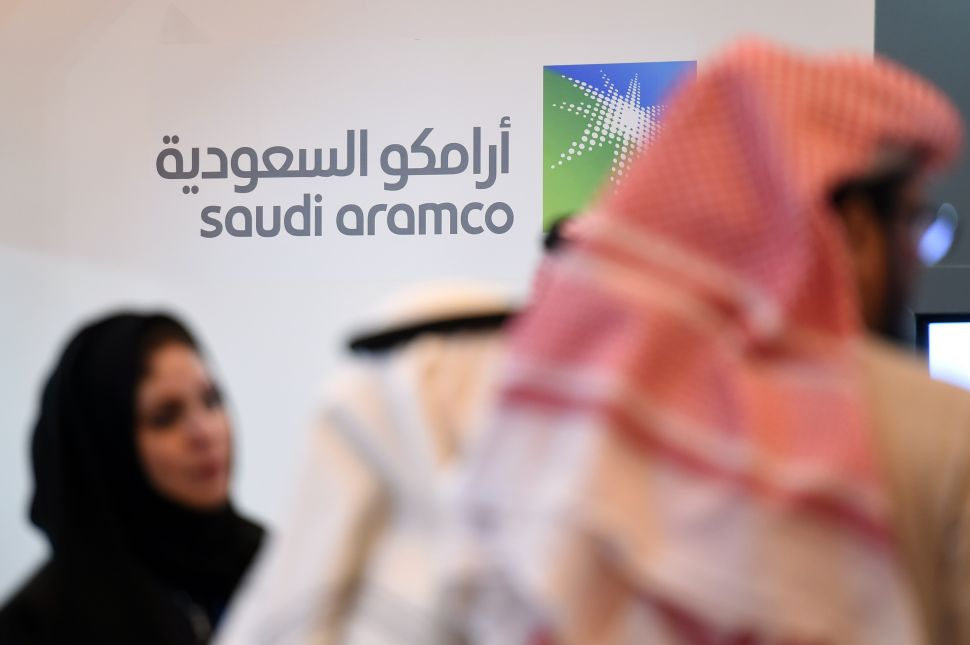 Saudi Aramco is the world's largest oil provider by volume.