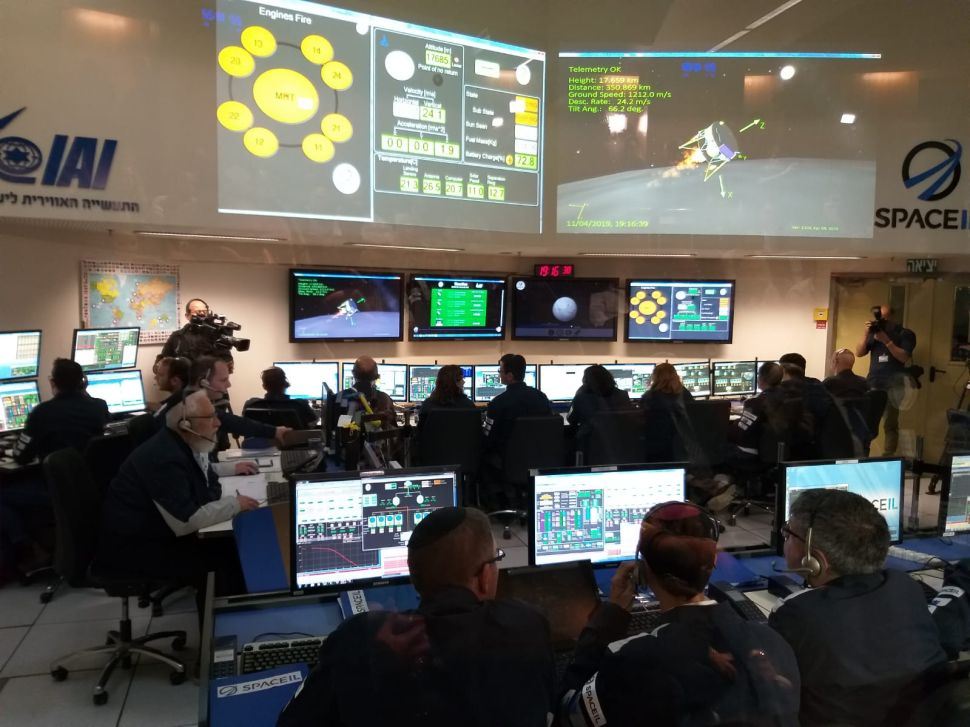 A view of the control room during today's lunar landing mission.