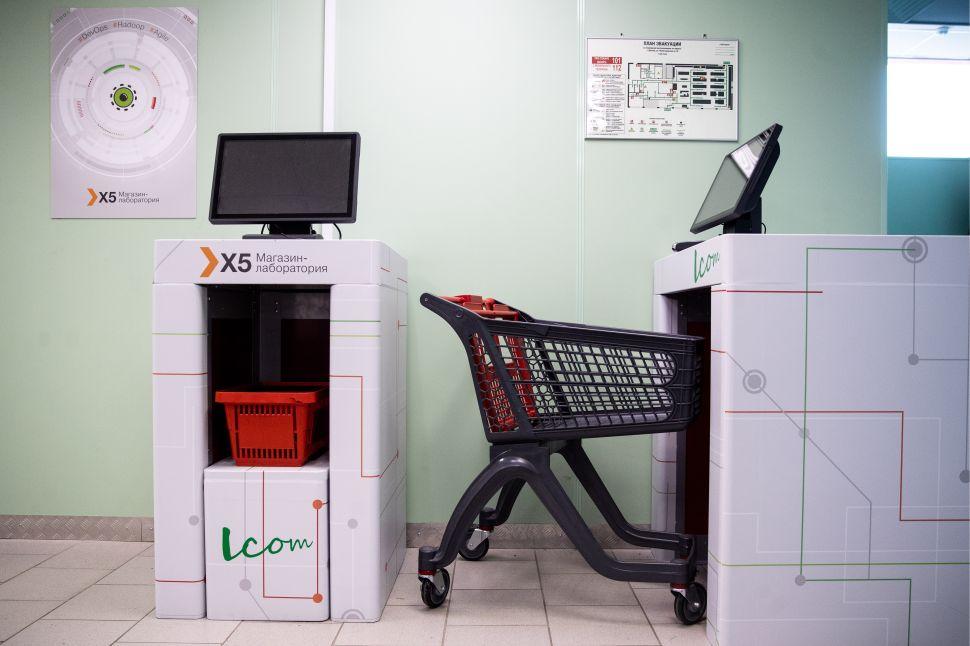 X5 Lab