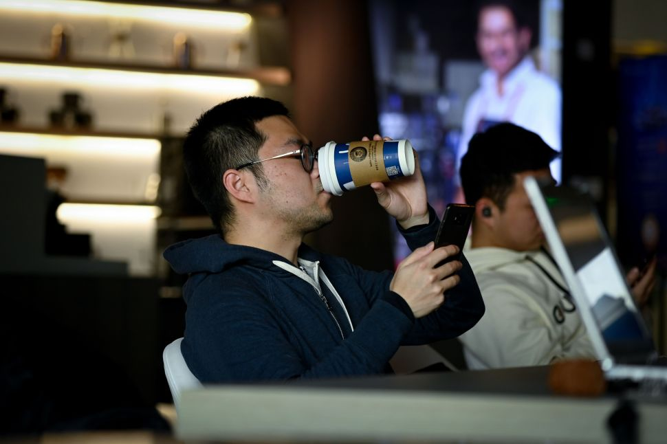 Beijing-based Luckin Coffee