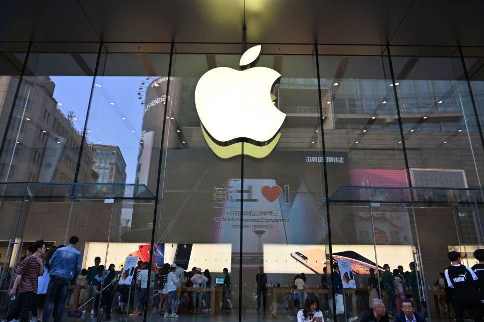 The Supreme Court ruling on Monday recognized Apple's App Store as a retailer for the first time.