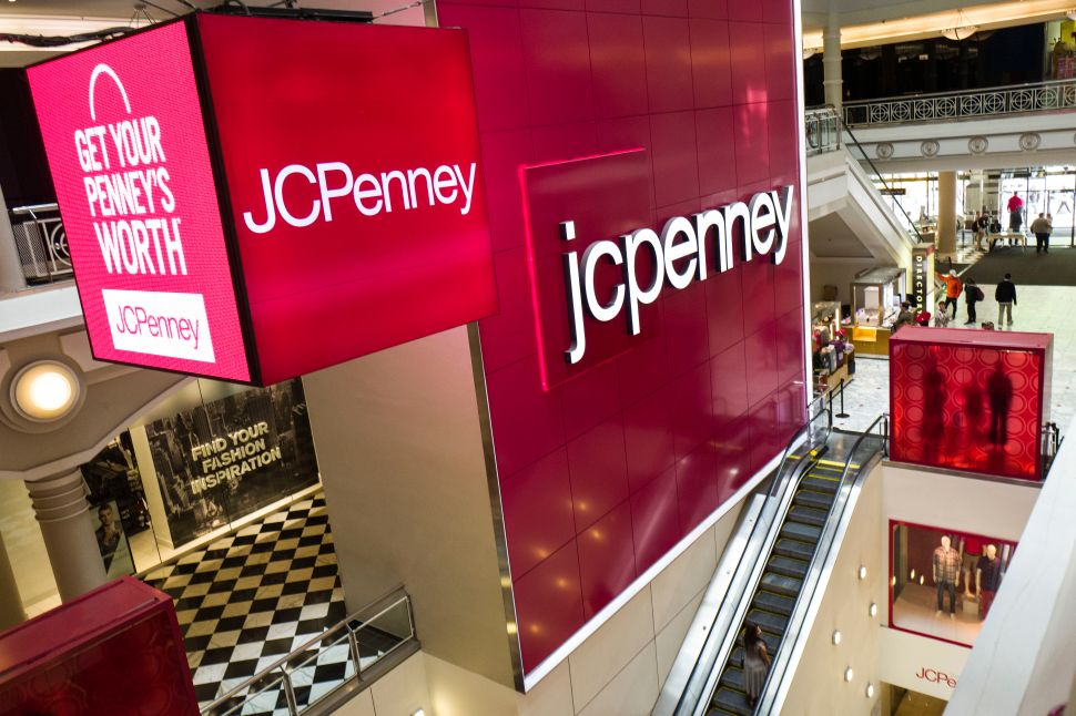 J.C. Penney department store inside the Manhattan Mall