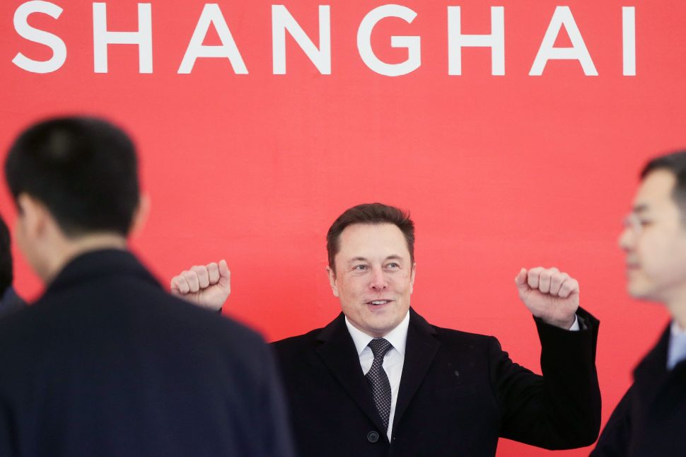Tesla's new China factory will benefit from the expansion of the Shanghai Free Trade Zone.
