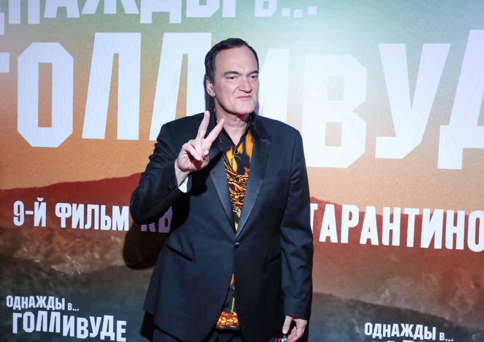 Quentin Tarantino Final Movie