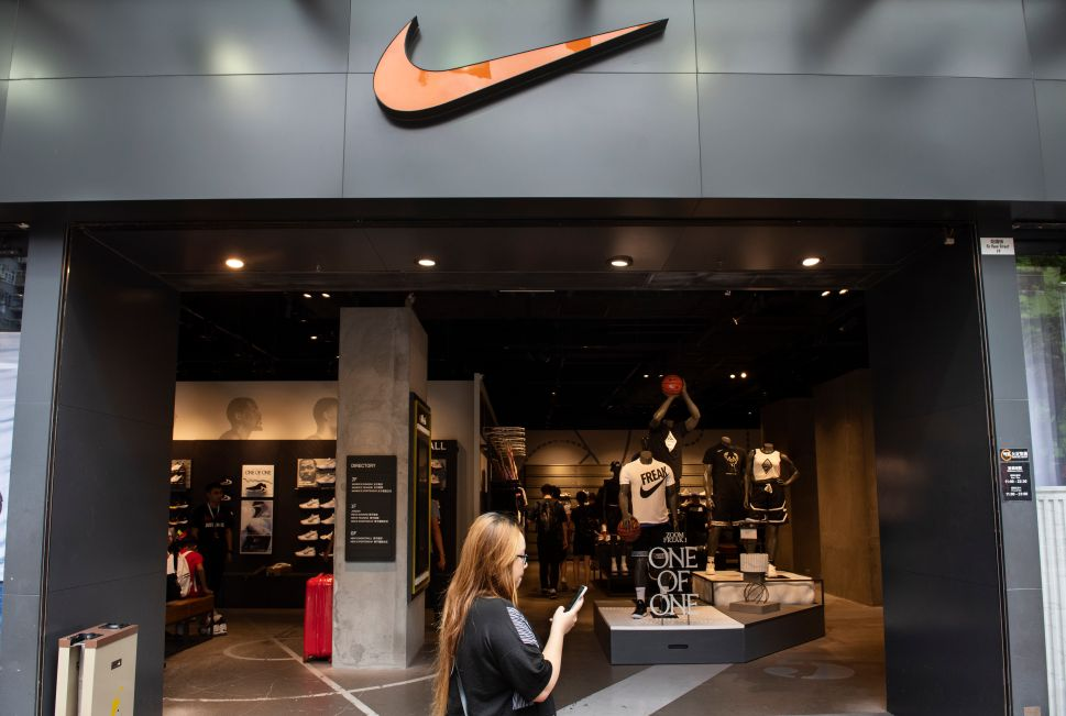 Multinational sport clothing brand Nike is ending its partnership with Amazon.