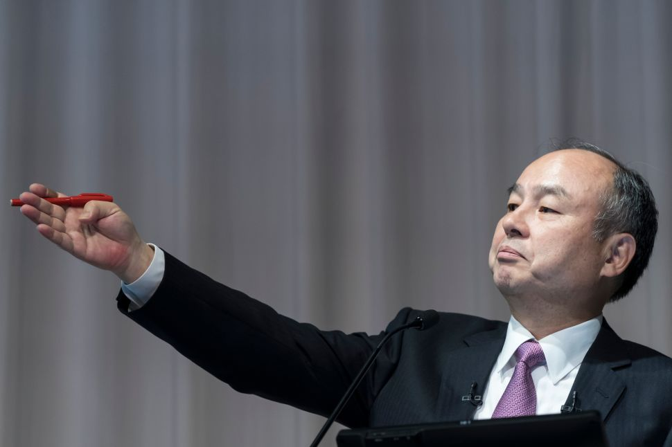 SoftBank Group Corp. chairman and CEO Masayoshi Son has had some bad luck this year.