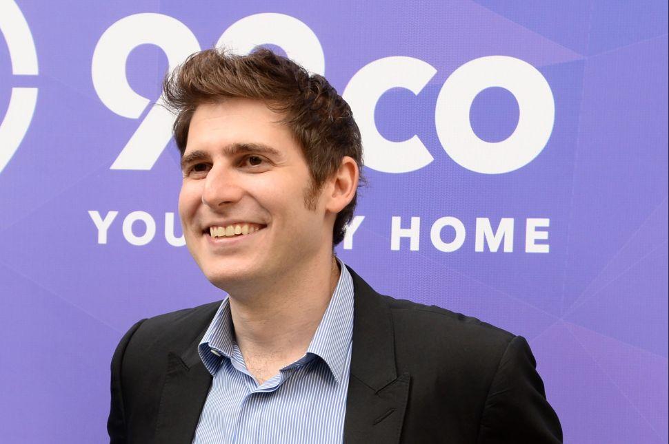Facebook co-founder Eduardo Saverin.