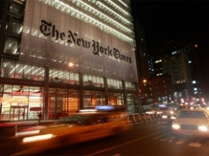 0621times 1 Renzo Pianos New York Times Paradise is the Ugliest Building in New York