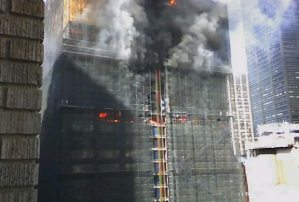 deutsche fire Almost Gone, Deutsche Building Cant Be Forgotten