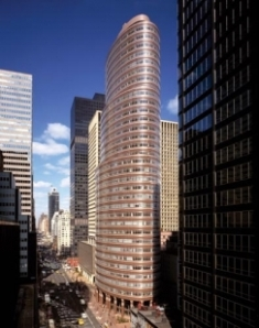 lipstick building 0 0 Can Cosmetic Surgery Save Madoff Tainted Tower?