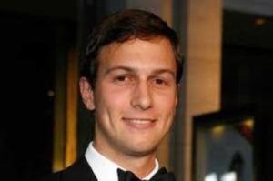 kushner 2 Masters of Real Estate Event Breaks Record