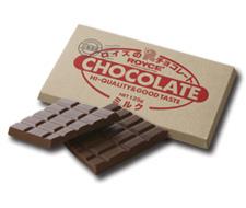 royce choco Japanese Chocolate Makes a Home on Bleecker Street