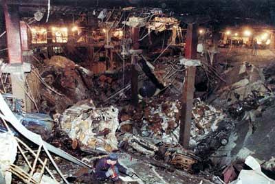 WTC_1993_ATF_Commons