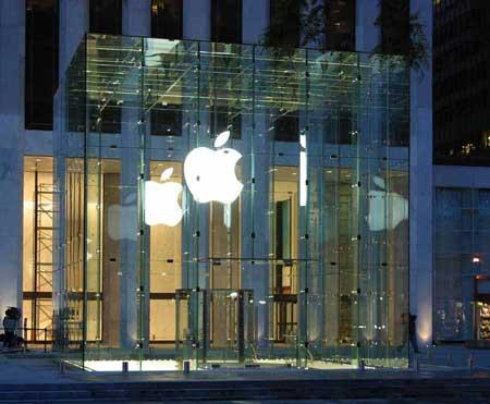 Apple's Glass Cube, Fifth Avenue