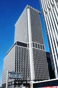 One New York Plaza.